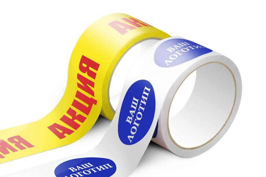 Фирменный скотч с логотипом повысит узнаваемость бренда