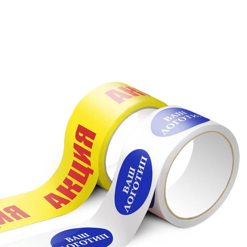 Изготовление фирменной клейкой ленты с логотипом компании
